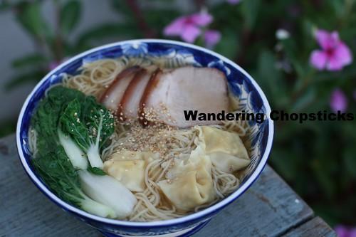 Chinese Bok Choy Char Siu (Barbecued Pork) Wonton Noodle Soup 2