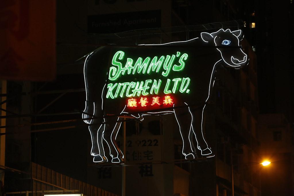 Sammy's Kitchen Ltd