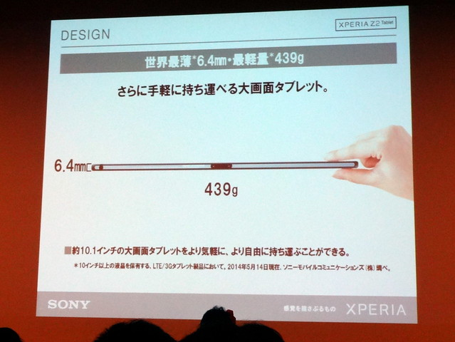 Xperia Z2 Tablet SOT21_005