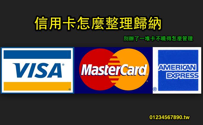 信用卡_-_Google_搜尋