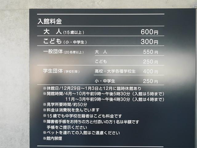 P1000820