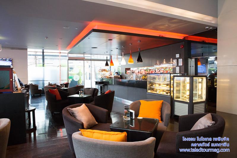 ดีเลาจน์ เบียร์การ์เด้น บาร์ Dee Lounge and Beer Garden โรงแรม โนโวเทล เพลินจิต