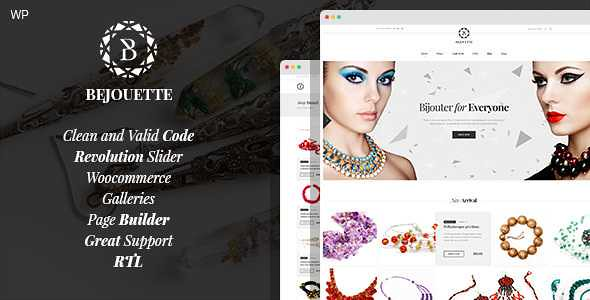 Bejouette WordPress Theme free download