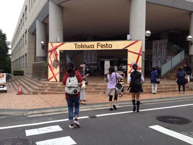 edutokyo_tokiwamatsu_201509