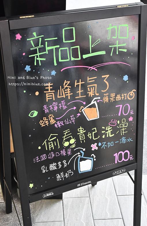 台中手搖飲料jump搖滾炫飲01