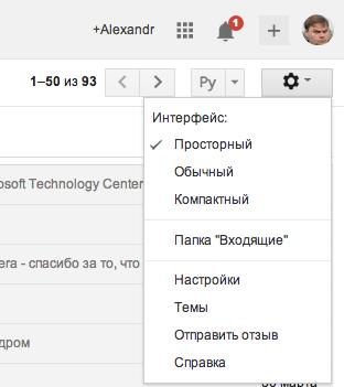 Снимок экрана 2014-04-02 в 8.20.34