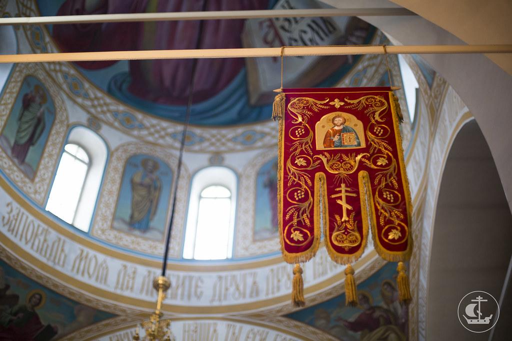 [EXPLORED] 3 мая 2014, Торжества в честь дня рождения прп. Сергия Радонежского / 3 May 2014, Celebrations in honor of the birthday of St. Sergius of Radonezh