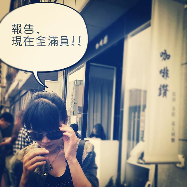 2014-04-18-17-31-21_deco_mh1397813746206_副本
