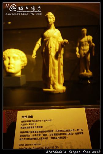 中正紀念堂羅馬帝國 (13)