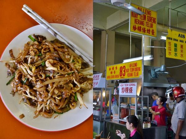 Taiping Ah Leng Char Kuey Teow