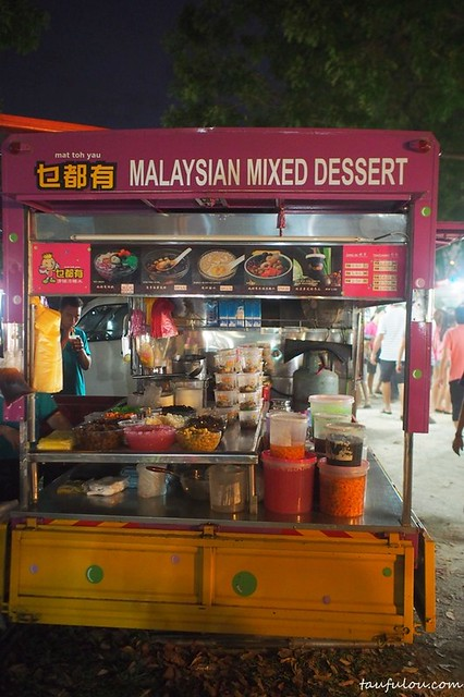 Pasar MAlam (33)