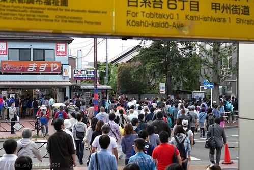 20140517 飛田給駅 / Tobitakyu Sta.