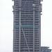 14-06-10 Shenzhen PingAn IFC