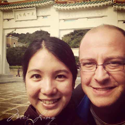 Mei and Dan selfie outside the museum.