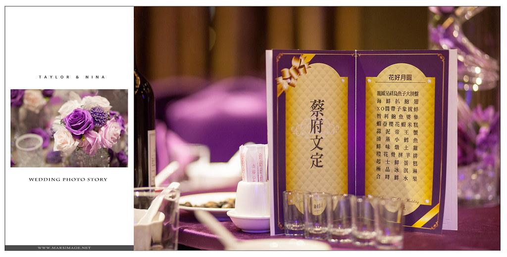 陶醴春風| 婚禮會館-025