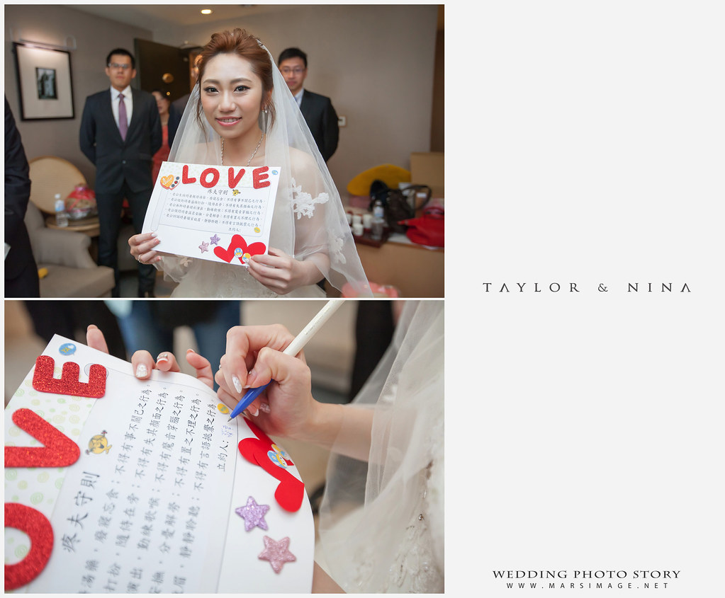 婚攝 翰品酒店 婚禮紀錄-033
