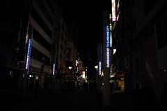 街-Town