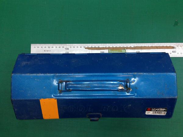 スチールの道具箱
