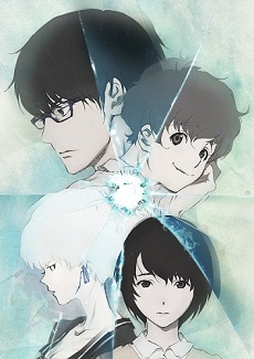 Zankyou no Terror - Terror in Tokyo | Terror of Resonance | Terror in Resonance