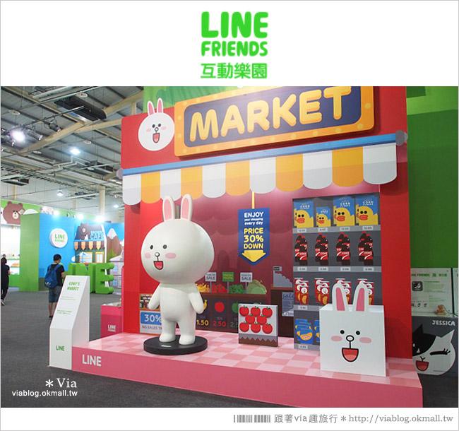 【台中line展2014】LINE台中展開幕囉!趕快來去LINE FRIENDS互動樂園玩耍去!(圖爆多)44