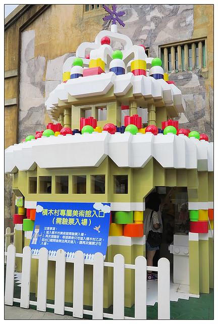 積木村(5)