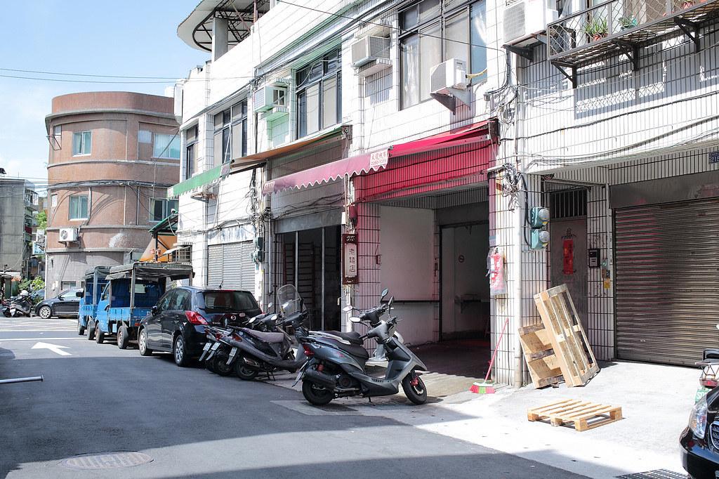 20140719-1大同-老麵店 (1)