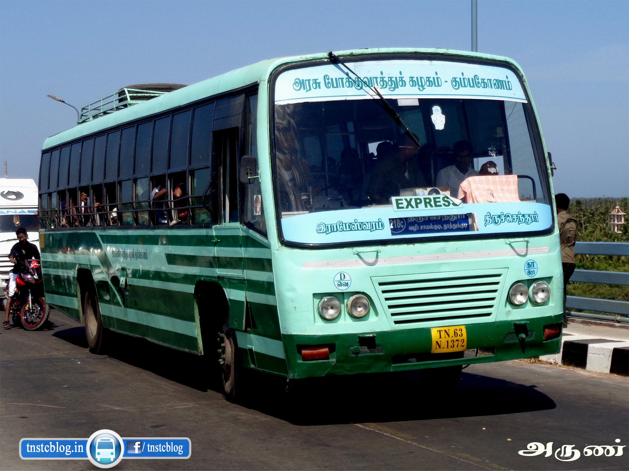 TN-63N-1372