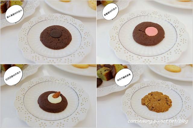 Babyface handmake cookies (14)