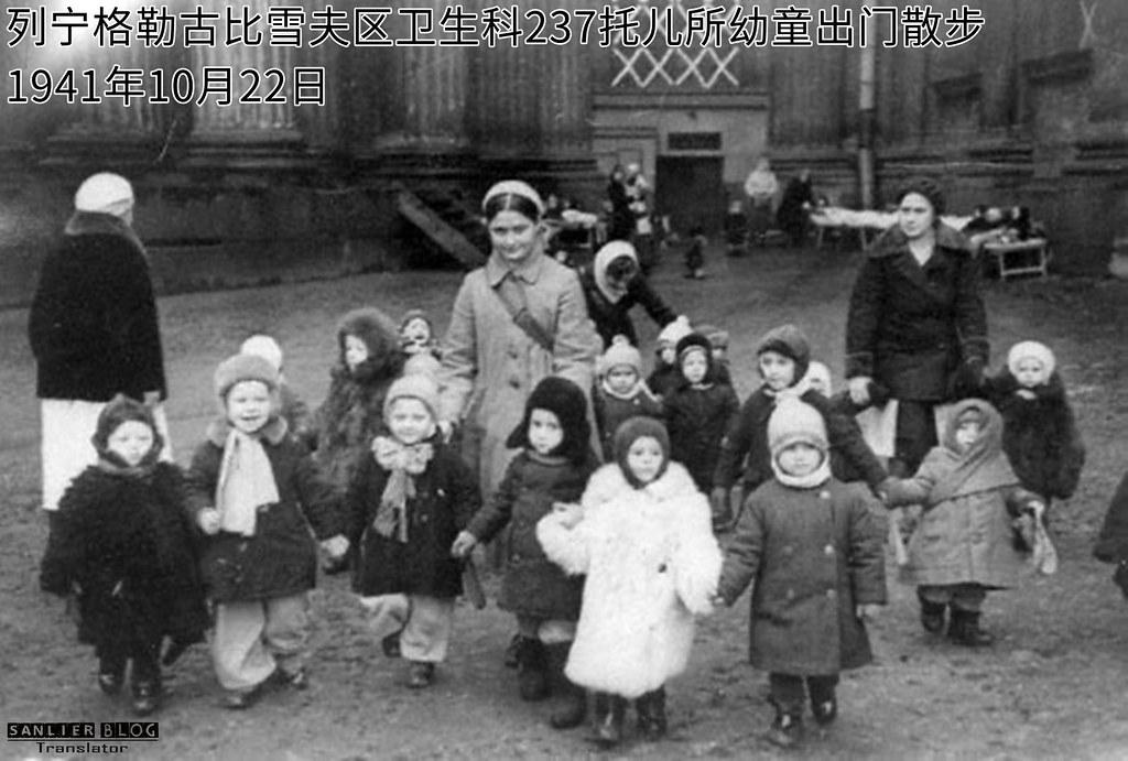 伟大卫国战争中的儿童21