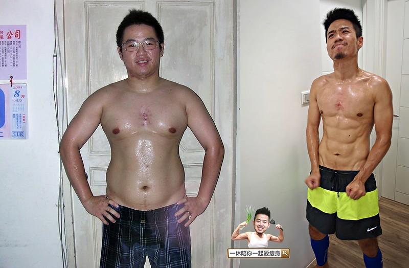 減肥前後37