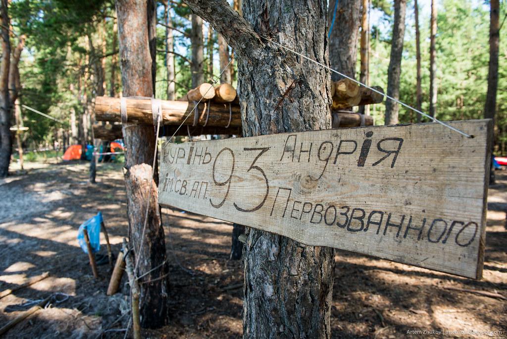 Plast_Kyiv_scout_camp-10.jpg
