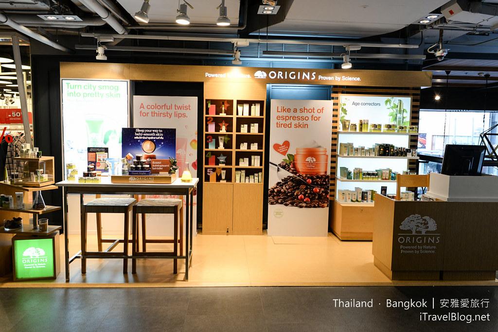 Siam Center 32