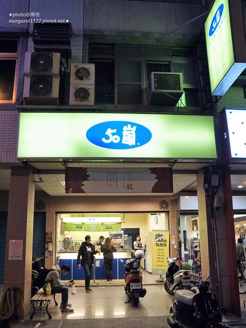 【高雄飯店】德立莊酒店高雄博愛館