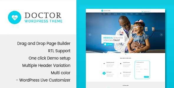 Doctor WordPress Theme free download