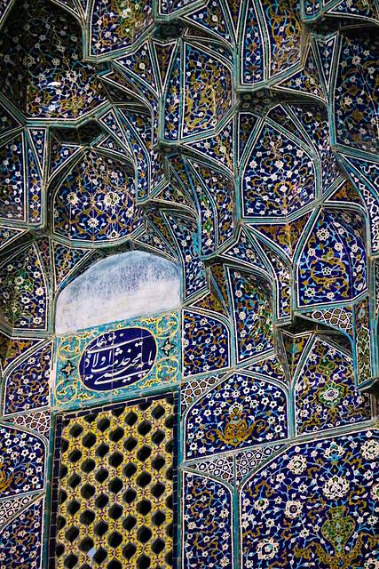 Muqarnas decorated tile work of Sheikh Lotfollah mosque, Isfahan イスファハン、マスジェデ・シェイフ・ロトゥフォッラーのムカルナス