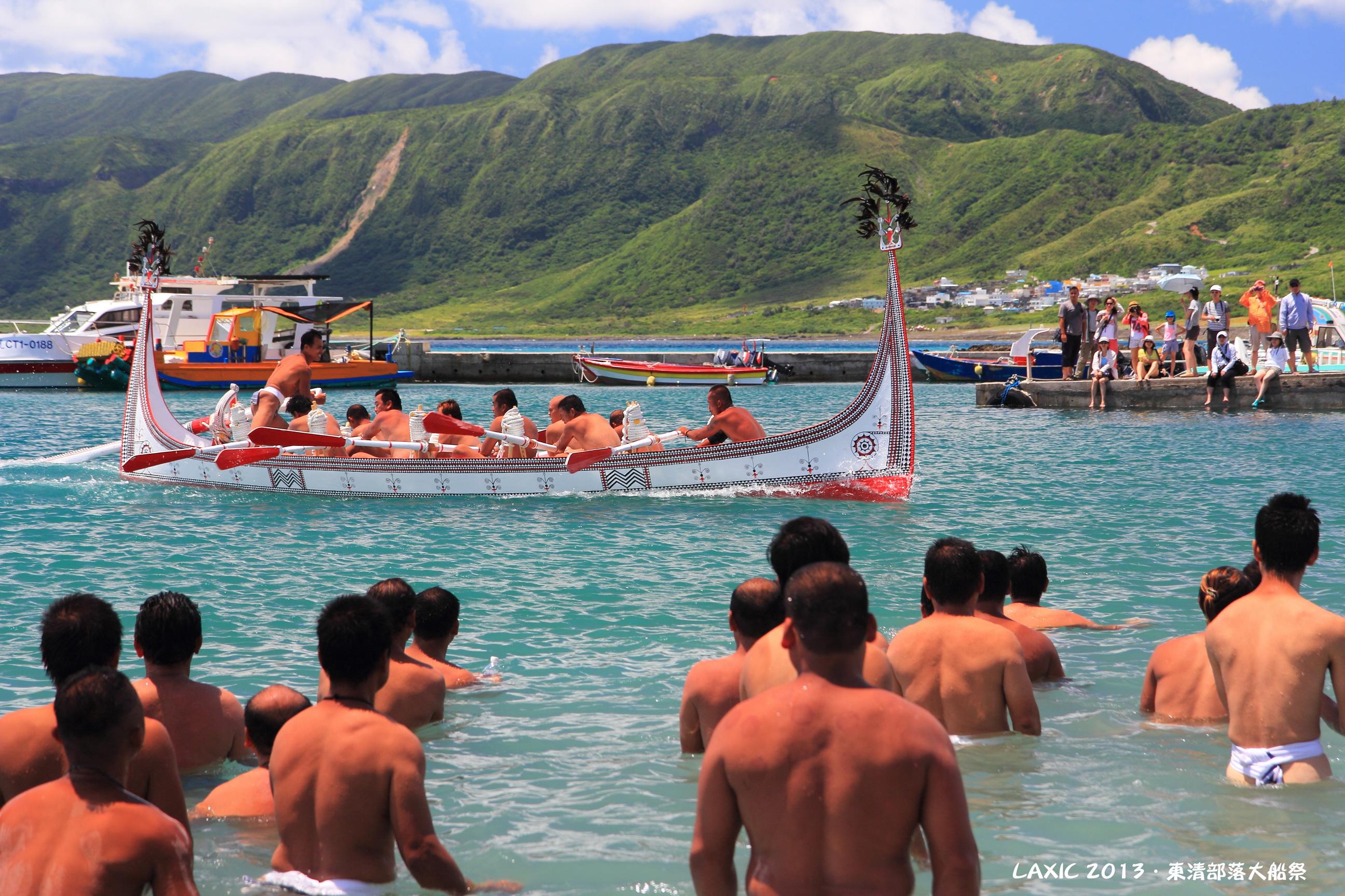 2013.07 蘭嶼-東清部落大船祭