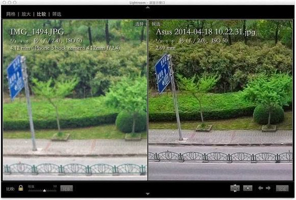 So sánh Camera Zenfone 5 với iphone 5 - 18283