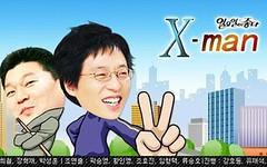 Xman 50