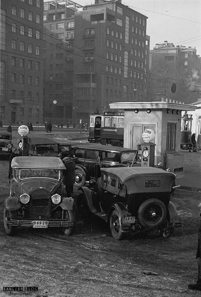 苏联的加油站2