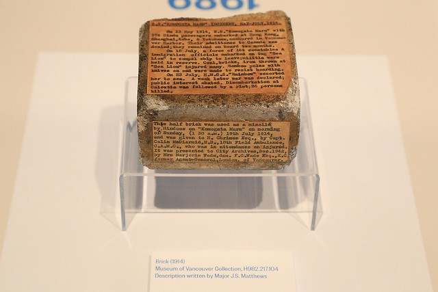 Brick missile, KGM100, Museum of Vancouver, Canada