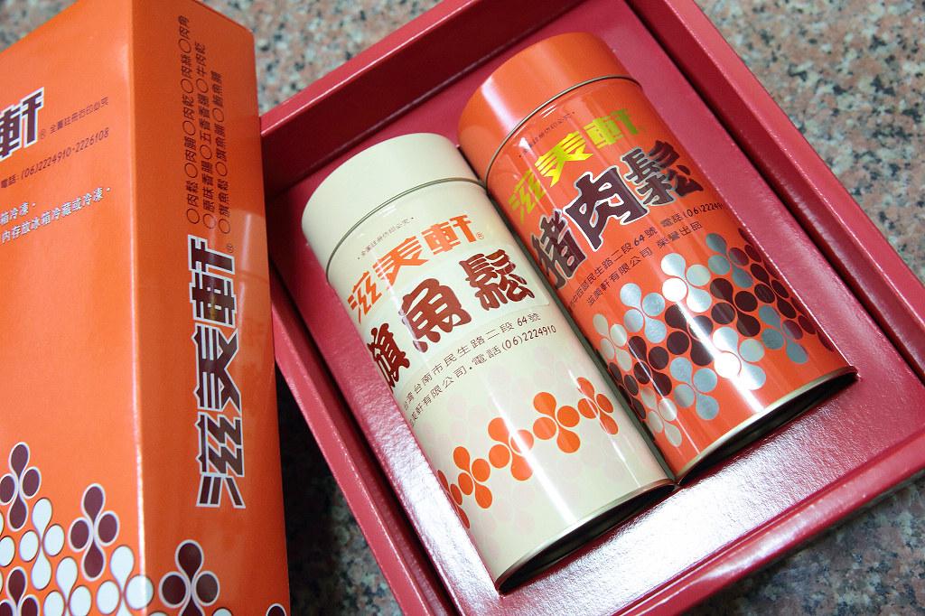 20140508-5台南-滋美軒食品 (6)