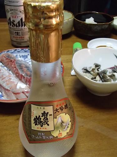 好喫 新鮮海魚 好渇清酒 - naniyuutorimannen - 您说什么!