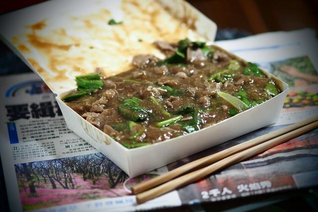 羊肉燴飯 , 喔 ~~~ 超級好吃的啦 !!!