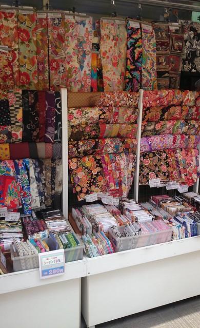 Japnese fabric