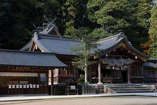 shrine205