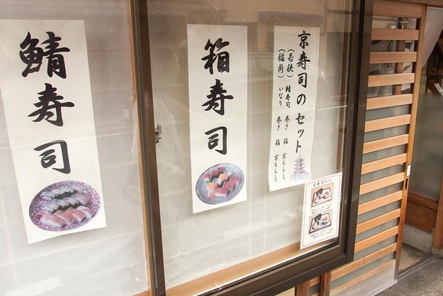 千登利亭01.JPG