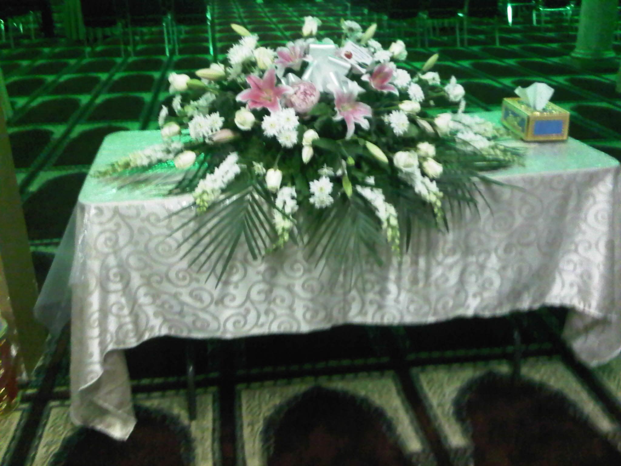 Farah Florist F-C-3       $350