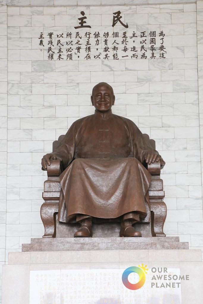 Chiang Kai‑shek Memorial Hall-77.jpg