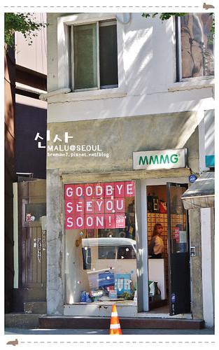 韓國首爾自由行-555(新沙洞散策)