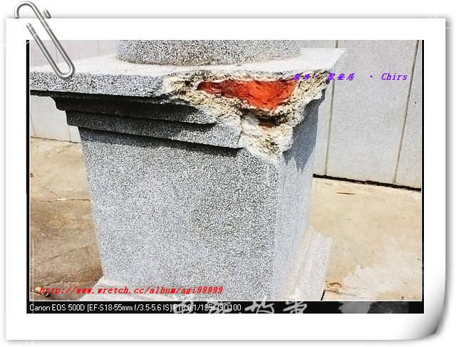 2010 03 05 台中.烏日.聚奎居